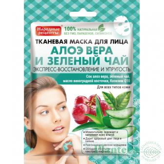 Masca textila regenerare fermitate ceai verde aloe Q10 25ml - FITOKOSMETIK