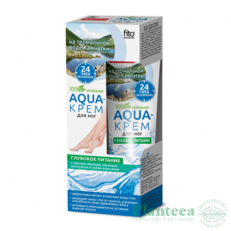 Crema picioare nutritiva apa termala ulei avocado suc aloe 45ml - FITOKOSMETIK