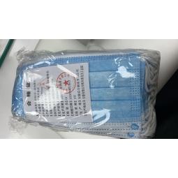 Masti respiratorii 3straturi cu elastic 50b - ZFJ