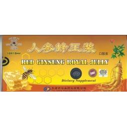 Ginseng rosu royal jelly 10fl - PINE BRAND