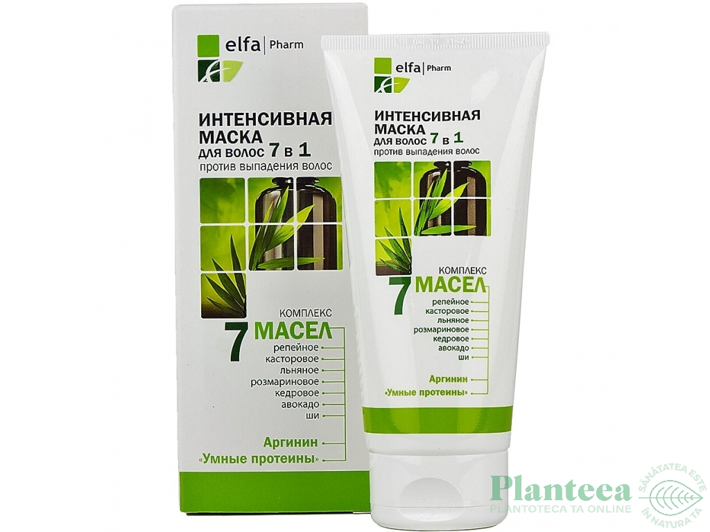 Masca par 7in1 imp caderii intensiva arginina proteine 7uleiuri 200ml - ELFA PHARM