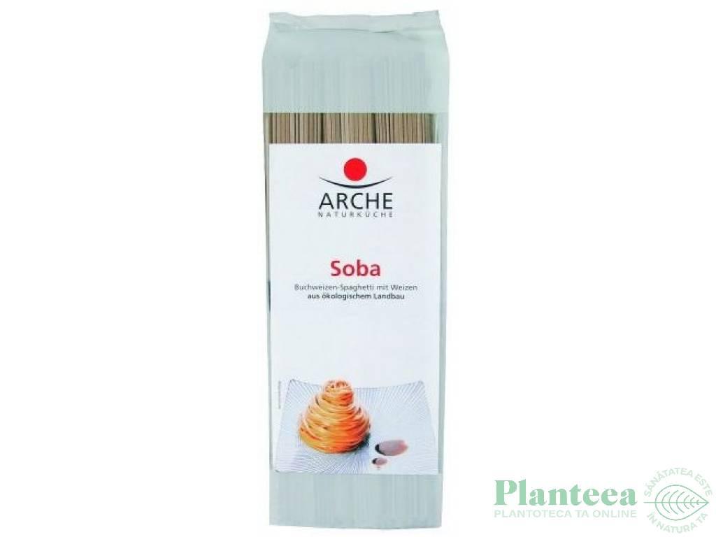 Paste spaghete grau hrisca Soba 250g - ARCHE NATURKUCHE