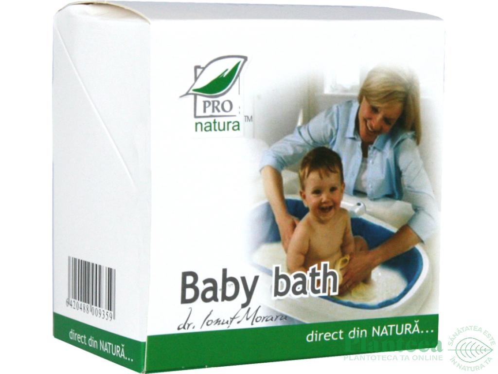 Baby bath 10pl - MEDICA