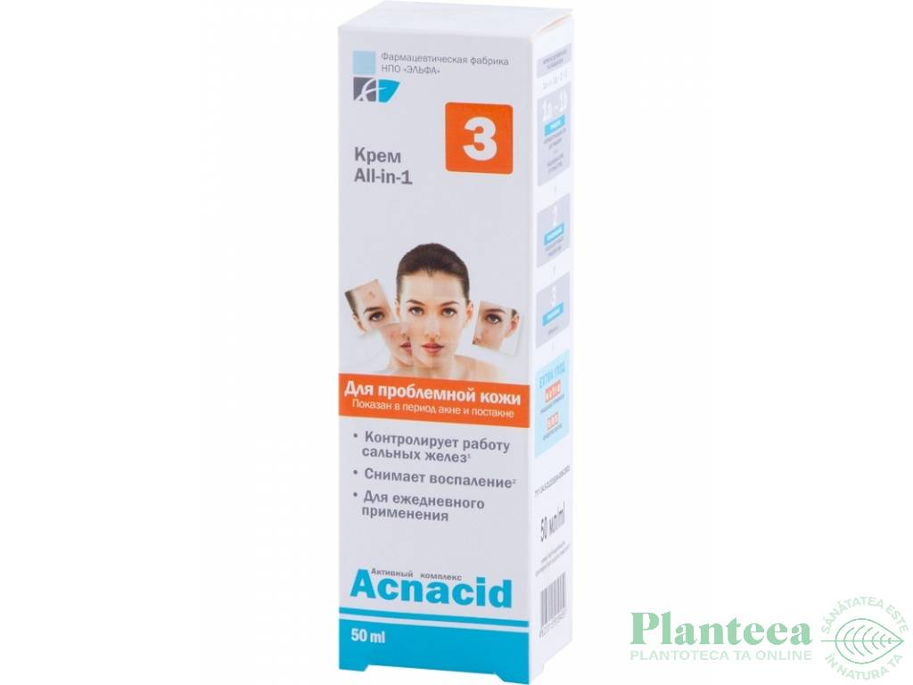 Crema all in 1 sebum control ten acneic Acnacid 50ml - ELFA PHARM