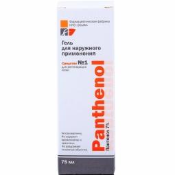 Gel regenerant piele deteriorata panthenol 75ml - ELFA PHARM