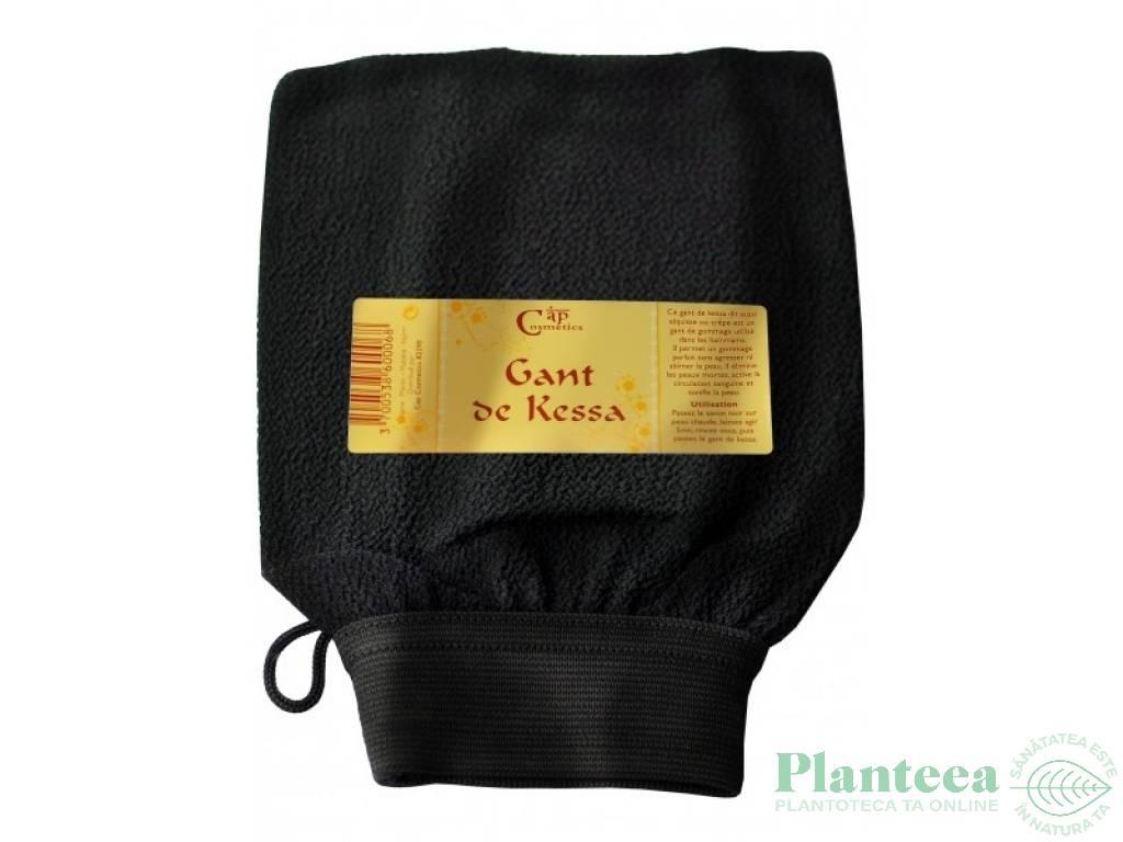 Manusa gomaj Kessa 1b - CAP COSMETICS