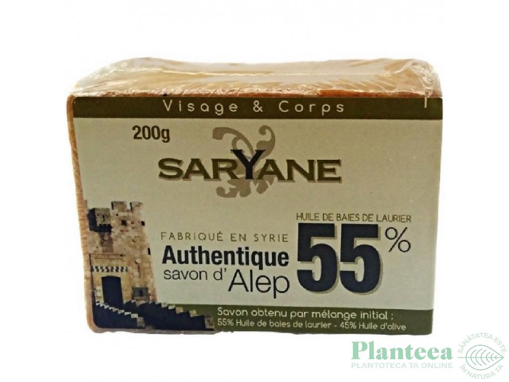 Sapun alep 55% 200g - SARYANE